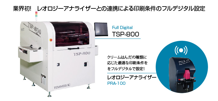 TSP-800